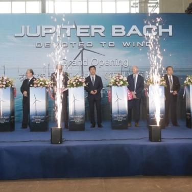 Grand Opening Dezhou